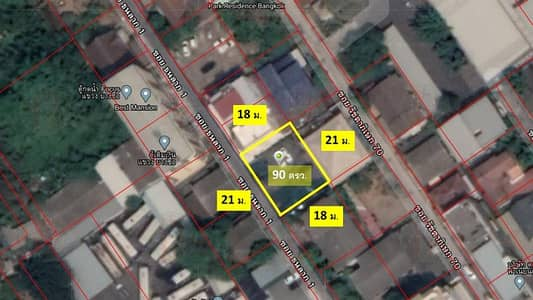Land for Sale in Bang Sue, Bangkok - Land for sale, Ratchada Wong Sawang, Ratchada 72, 90 square meters, suitable for building a house, less than 100 meters from Ratchadaphisek Road, near Prachachuen expressway and MRT Wong Sawang.