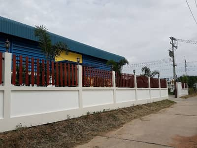 Factory for Sale in Sung Noen, Nakhonratchasima - Factory size 264 sq m.