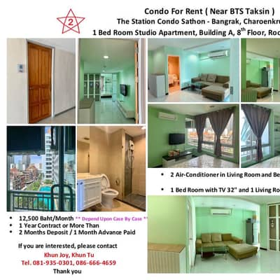 1 Bedroom Condo for Sale in Sathon, Bangkok - Sell 2.5 million baht, rent 11,000 baht per month: 2 months deposit, 1 month in advance.