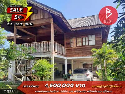 Land for Sale in Klaeng, Rayong - House for sale with orchard, 2 rai 22.0 square wa, Klaeng, Rayong.