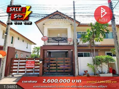 3 Bedroom Home for Sale in Ban Pho, Chachoengsao - Twin house for sale Charoenrat Ville, Ban Pho, Chachoengsao.