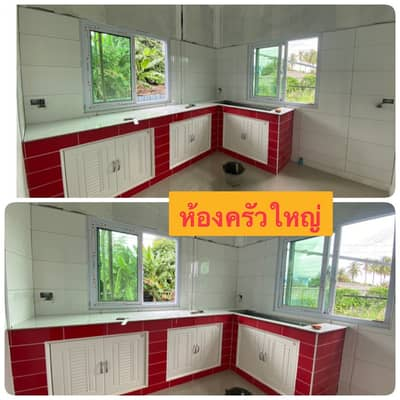 3 Bedroom Home for Sale in Ban Pong, Ratchaburi - Selling a half-storey detached house with land 192 sq m.