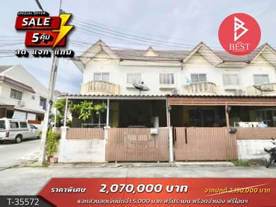 3 Bedroom Townhouse for Sale in Si Racha, Chonburi - Townhouse for sale Eastern Land Village, The Plus, Sriracha, Chonburi