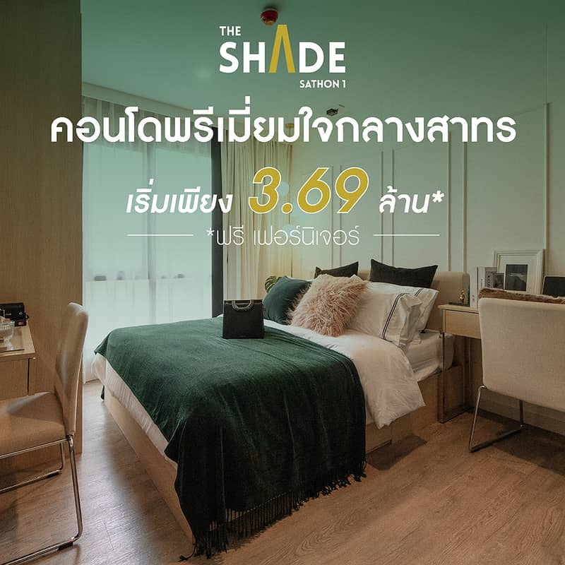 Special deal for Harrison! !! Condo 1st hand ready in the heart of the city. Sathorn-Rama 4 location, starting price 3.69 million*