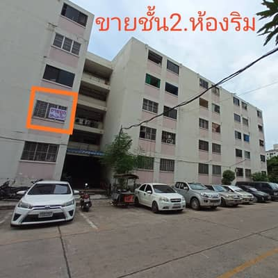 1 Bedroom Apartment for Sale in Chom Thong, Bangkok - Condo, Flat, Housing Authority, Rama 2 Road, Soi 60, Building 9, 2nd Floor, Area 31 sq. m. (165/56)