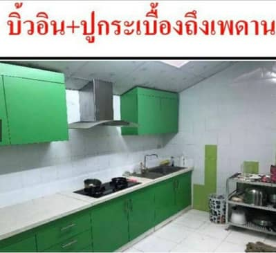 Commercial Building for Sale in Kabin Buri, Prachinburi - 2 storey commercial building for sale, area 18 sq m. (sell with tenant)