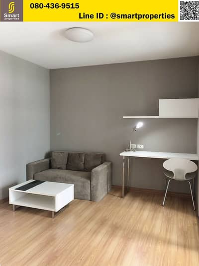 1 Bedroom Condo for Rent in Yan Nawa, Bangkok - Condo for rent, The Trust Rama 3, beautiful room, ready on the 6th floor, only 8,500 baht, good location condo opposite Central Rama 3 near Sathorn Silom.