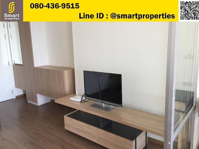 Condo for rent, U Delight Residence Riverfront Rama 3, beautiful room, ready, on the 23rd floor, river view, price only 12,000 baht.