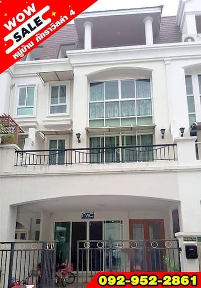4 Bedroom Townhouse for Sale in Bang Kho Laem, Bangkok - R070-012 Luxury townhouse for sale, Phatra Villa Village 4, adjacent to Chalam and Rama 3 Road and Charoen Rat