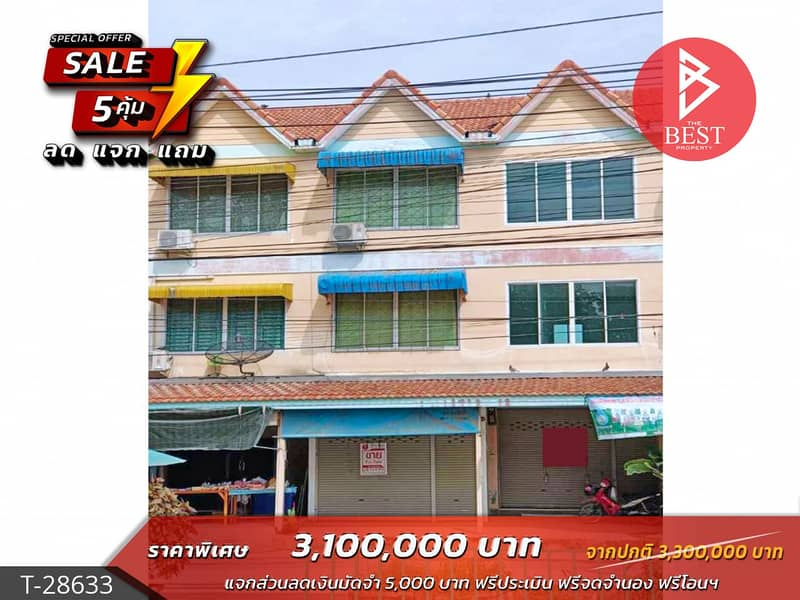 Commercial building for sale, Bang Len Municipality, Nakhon Pathom, commercial location