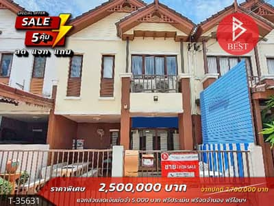 3 Bedroom Townhouse for Sale in Mueang Samut Prakan, Samutprakan - Townhouse for sale Kalapapruek Village, beautiful sea, clear sky, at the end of the house, Samut Prakan