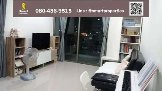 2 Bedroom Condo for Sale in Bang Kho Laem, Bangkok - Urgent sale, Starview Condo Rama 3 Starview, corner room, 2 bedrooms, 77 sqm. , Fully furnished, city view, north, price only 8.3 million
