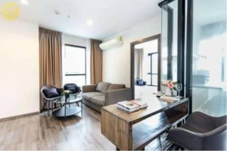 1 Bedroom Condo for Sale in Watthana, Bangkok - M3717HH-Condo for sale, The Base Park West, Sukhumvit 77, near BTS On Nut, excluding furniture and some electrical appliances. ready to move in