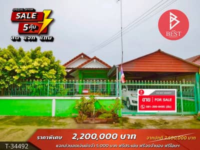 3 Bedroom Home for Sale in Mueang Chon Buri, Chonburi - Single storey house for sale. Sub-Udom Village Soi Na Khao Bo Yang, Chonburi Province