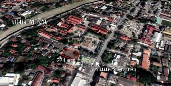 Land for Sale in Mueang Suphan Buri, Suphanburi - Land for sale, Mueang Suphan Buri District, Phra Panwasa Road, near the district office