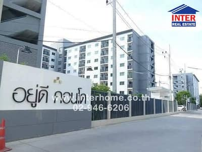 1 Bedroom Condo for Sale in Mueang Chachoengsao, Chachoengsao - condominium 24.29 sq. m. Udee Condo Phase 3 Mueang District Chachoengsao Province