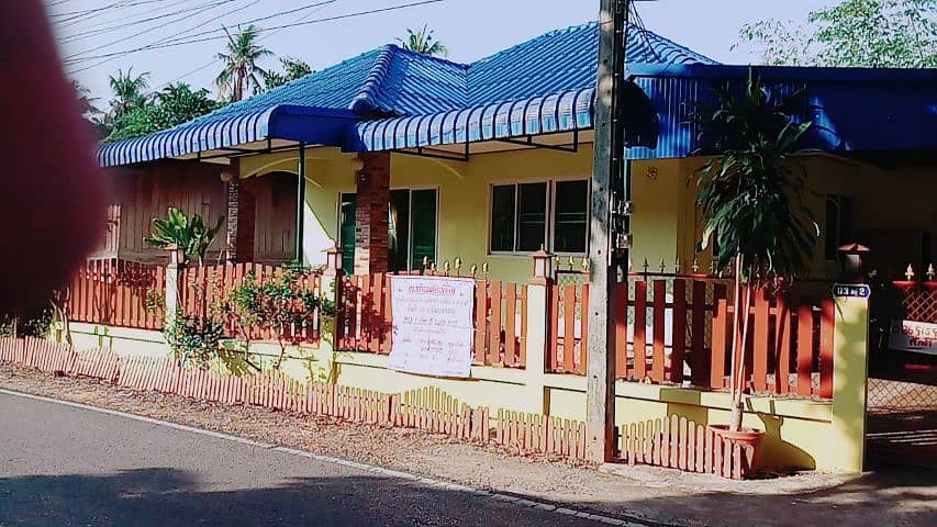 House and land for sale