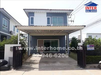 3 Bedroom Home for Sale in Mueang Samut Sakhon, Samutsakhon - Twin house 2 floors 45 sq. w. Supalai Bella Village Mueang Samut Sakhon District, Samut Sakhon Province