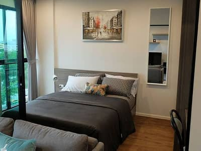 1 Bedroom Condo for Rent in Mueang Udon Thani, Udonthani - Modern 1-BR Condo at More Condo | 6 Mo. Avl.