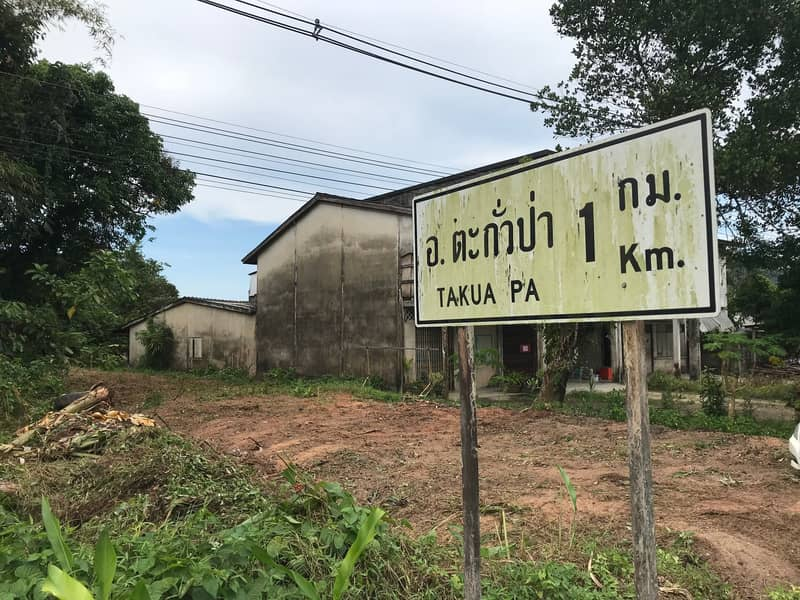 Land for sale on the main road Land for sale Beautiful land, good atmosphere, not busy Have a document of land rights