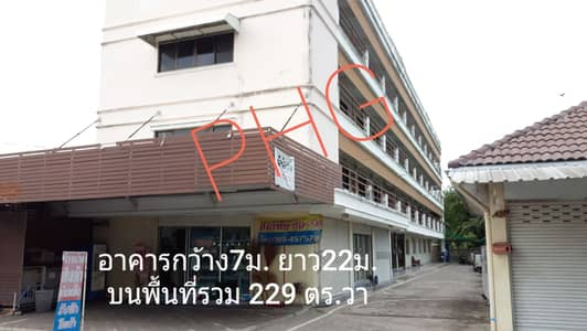 44 Bedroom Apartment for Sale in Ban Pho, Chachoengsao - Apartments for sale Near Toyota Ban Pho plant, line 314, Bang Pakong - Chachoengsao Near 3 schools Near motorway