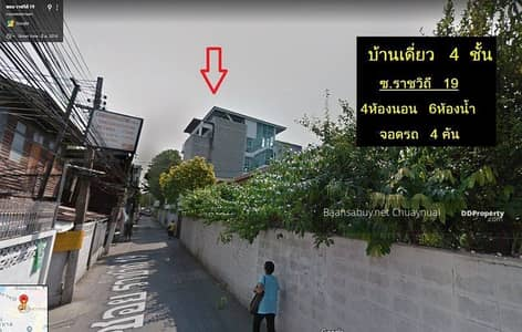 4-storey detached house for sale, Ratchawithi, Dusit District, 4 bedrooms, 6 bathrooms, 4 parking spaces, 44 sq. wa. , beautiful, classic, single houses, just a few plots in this area, 26.50MB