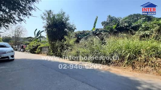 Land for Sale in Lat Phrao, Bangkok - Land 159 sq. w. Near Central Ramindra Soi Ram Inthra 47, Ram Inthra Road