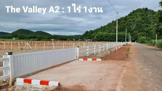 Land for Sale in Photharam, Ratchaburi - Land plot for sale in front of the hill, next to asphalt road, in a community with neighbors