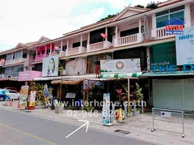 3 Bedroom Office for Sale in Mueang Chiang Mai, Chiangmai - 3-storey commercial building 15.4 sq. w. Opposite Chiang Mai University Soi Gow-Huay Kaew Road around the city of Chiang Mai
