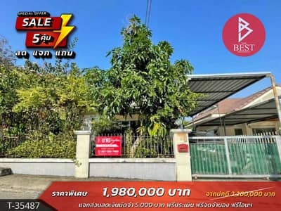 2 Bedroom Home for Sale in Pluak Daeng, Rayong - Twin house for sale, Goodview Village, Pluak Daeng, Rayong, beautiful house, cheap price
