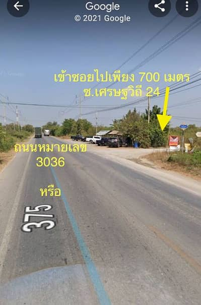 Land for Sale in Bang Len, Nakhonpathom - Land plot 1 ngan 8 square wah, title deed (Nor Sor 4 J), free from all obligations, only 700 meters from 3036 road.