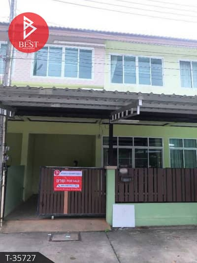 3 Bedroom Townhouse for Sale in Mueang Chanthaburi, Chanthaburi - 2 storey townhome for sale, Hom Sawat Village, Chanthaburi.