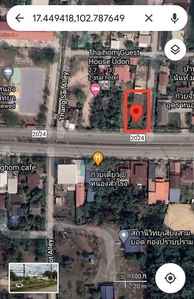 Land for Sale in Mueang Udon Thani, Udonthani - Land for sale 1 ngan, next to Udon-Nong Samrong Road (Lor. 2024)
