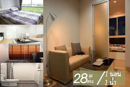 1 Bedroom Condo for Rent in Mueang Pathum Thani, Pathumthani - Urgent for rent, Condo The Kith Light Bangkadi-Tiwanon 6,500, fully furnished (including central)