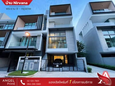 4 Bedroom Townhouse for Sale in Saphan Sung, Bangkok - Townhome 3 and a half floors Rama 9 modern corner Next to the main road - near Suvarnabhumi Airport and the expressway
