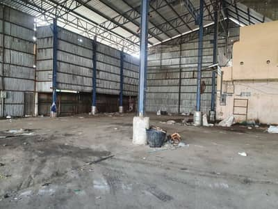 Warehouse and house for sale
