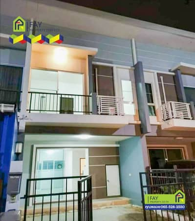 3 Bedroom Townhouse for Sale in Bang Sao Thong, Samutprakan - Townhouse for sale Supalai Prime Bangna-Ladkrabang Project The new house has never been in. Location of the beginning of the project, Ladkrabang 54, Wat Sri Waree Noi, free transfer