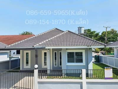 3 Bedroom Home for Sale in San Sai, Chiangmai - Only 3 plots left!!! Baan Pa Phai, Maejo | Newly built house, big house | Promotion of many free gifts