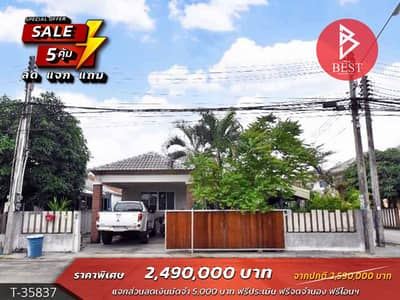 Home for Sale in Ban Pho, Chachoengsao - Quick sale detached house Baan Pho Ville Chachoengsao ready to move in