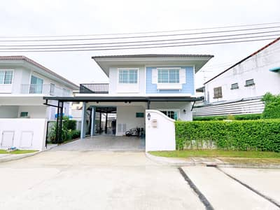 """3 Bedroom Home for Sale in Min Buri, Bangkok - Perfect Park Suvarnabhumi 4, next to Romklao Road (Soi Romklao 6/1), near the Orange Line. Suwinthawong Station """"House of young age, new condition. Just carry a few items and move in. """""""