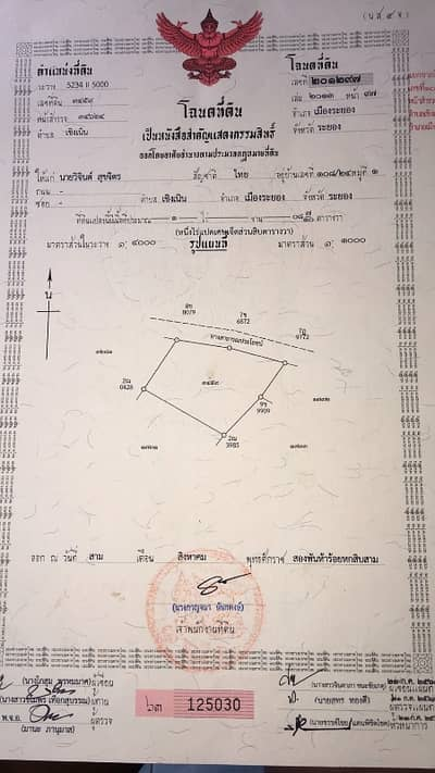Land for Sale in Mueang Rayong, Rayong - Golden location, land reclamation, ready to build, cheap price