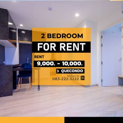2 Bedroom Condo for Rent in Si Racha, Chonburi - 2 bedrooms in the heart of Sahapat Group Q Condo Sahapat Group - Sriracha 2 bedrooms, built-in furniture, 3 air conditioners