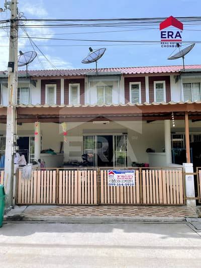 3 Bedroom Townhouse for Sale in Mueang Chon Buri, Chonburi - Quick sale! Townhouse 2 floors, Family City Napa, area 20.6 sq. wa. , Mueang Chon Buri.