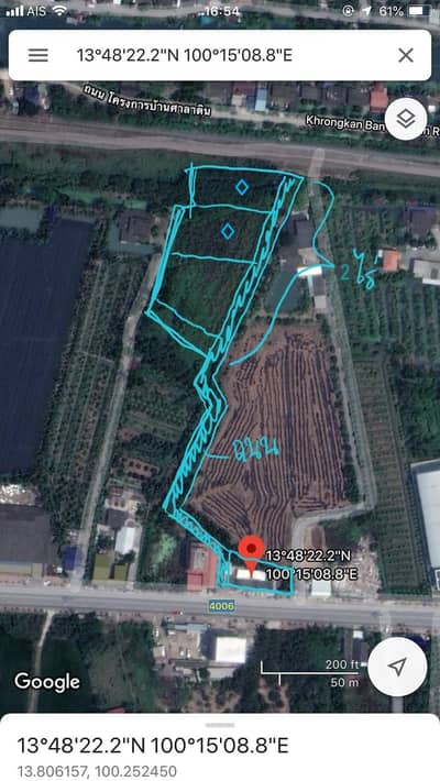 Land for Sale in Phutthamonthon, Nakhonpathom - Land for sale in the Maha Sawat area 2 rai have raod lead into the land