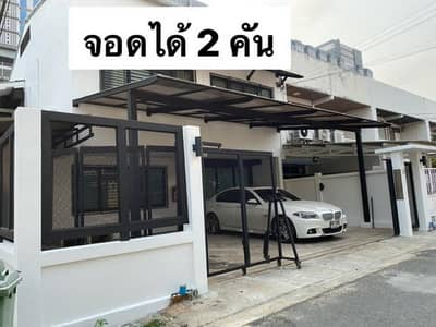 Office for Rent in Lat Phrao, Bangkok - Home Office for rent :Ladprao 26