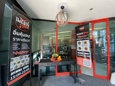 Commercial Building for Rent in Bang Sue, Bangkok - Business for sale, Twenty Yum shop, Yam shop, price 20 baht, Lam Lay, Wong Sawang area