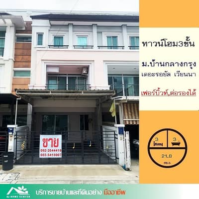 3 Bedroom Townhouse for Sale in Chatuchak, Bangkok - Townhome for sale, 3 floors, 21.8 sq m. , Baan Klang Krung University, The Royal Vienna, beautiful, good condition, fully furnished. Price is ready to talk.