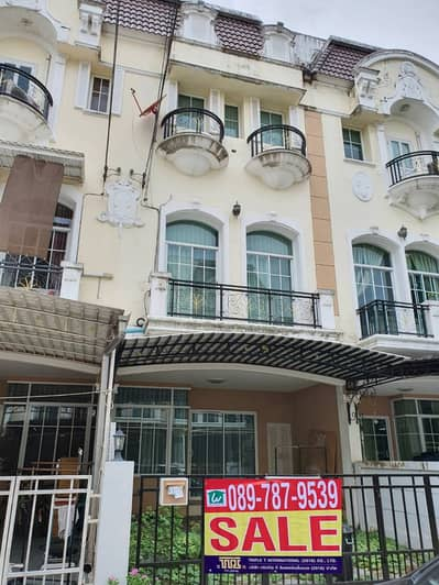 3 Bedroom Townhouse for Sale in Prawet, Bangkok - 3-storey townhome for sale, The Metro Rama 9 , near Stamford University