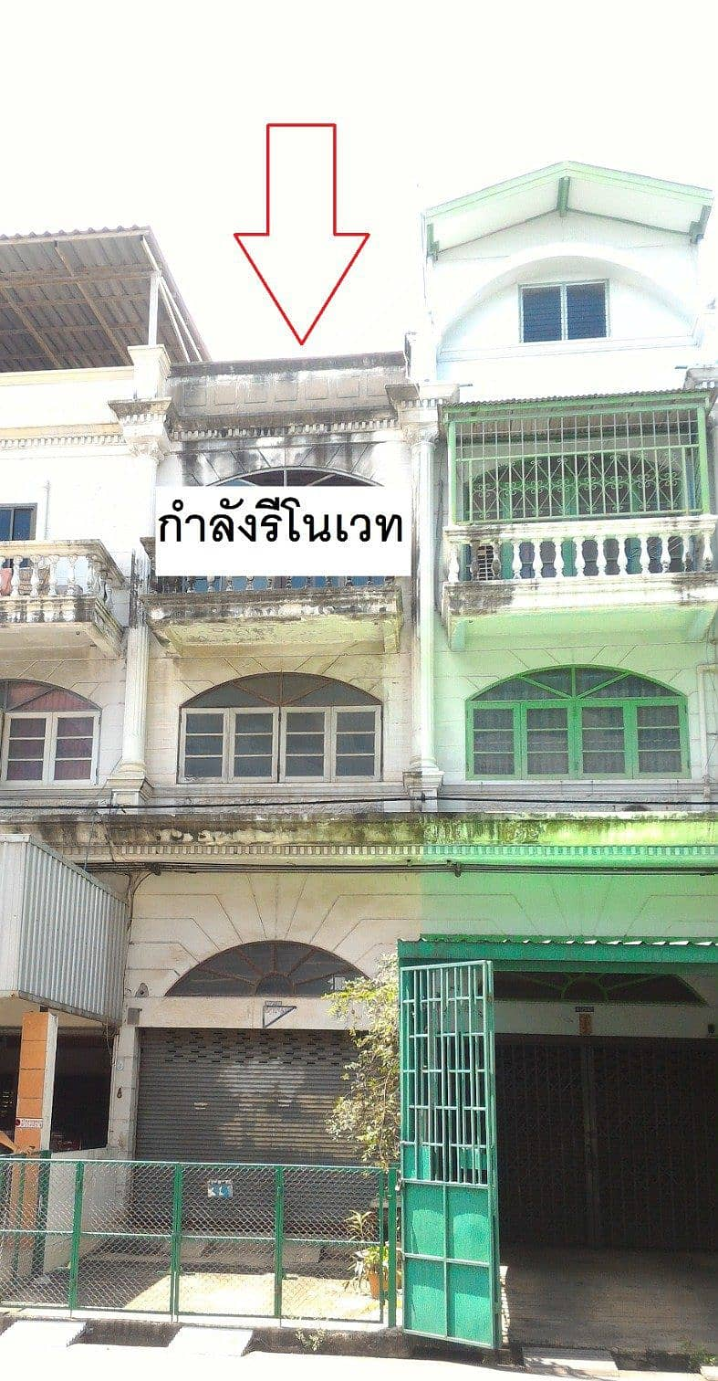 Commercial building for rent, 1 booth, 3.5 floors, Bang Yai City Village