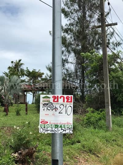 Land for Sale in Cha-Am, Phetchaburi - Land 210 square wah, Suan Wasan Sea Hill 7 project